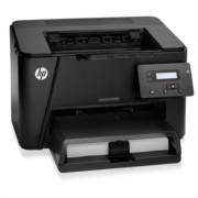 惠普(HP)LaserJet Pro M202n激光打印机促销1450元