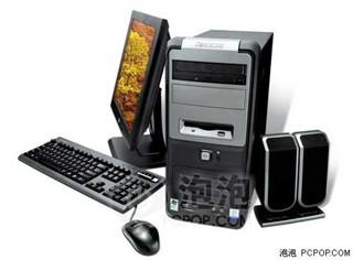 联想扬天 T4900 ICP331 25640pC(XP)