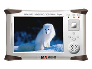 迪美视PMC-360(20GB)