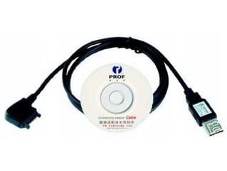 浦诺菲PKU-2数据线