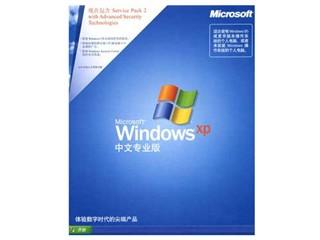 微软Windows XP 简体中文专业版(彩包)