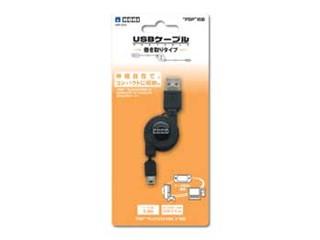 原装 USB可伸缩数据线图片