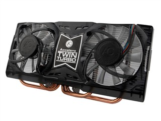 ARCTIC Twin Turbo