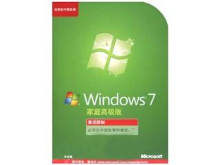 微软Windows 7(家庭高级版)