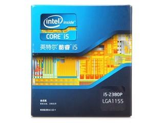 Intel酷睿i5 2380P