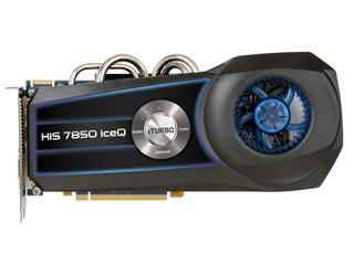 HIS7850 IceQ Turbo X 2GB GDDR5冰酷极速版