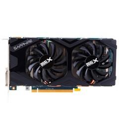 蓝宝石HD 7850 1G GDDR5 白金版 860/4800MHz 1GB/256位 GDDR5 PCI-E 显卡