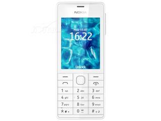 诺基亚515 联通3G手机