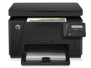 惠普Color LaserJet Pro MFP M176n