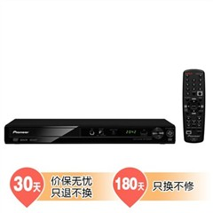 先锋DV-2042K DVD带卡拉ok播放机 黑色