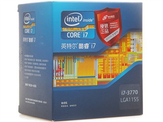 Intel酷睿四核i7-3770 盒装CPU(LGA1155/3.4GHz/8M三级缓存/77W/22纳米)