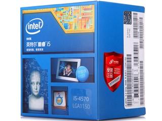 Intel酷睿四核i5-4570 Haswell全新架构盒装CPU(LGA1150/3.2GHz/6M三级缓存/84W/22纳米)
