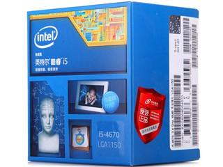 Intel酷睿四核i5-4670 Haswell全新架构盒装CPU(LGA1150/3.4GHz/6M三级缓存/84W/22纳米)