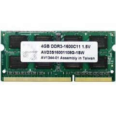 宇帷笔电系列 DDR3 1600 8GB 笔记本内存(AVD3S16001108G-1SW)
