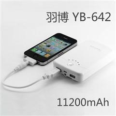 羽博YB-642
