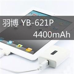 羽博YB-621P 加强版