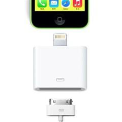 Snowkids苹果30针接口转Lightning(闪电接口) 转换器 白色