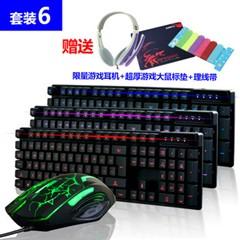 黑爵机械战士背光键鼠套装 电脑游戏键盘usb发光有线键盘鼠标套件 套餐六(蜘蛛侠)