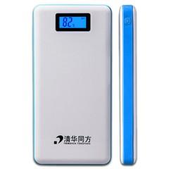 清华同方移动电源/充电宝 16000mAh 液晶显示 蓝色