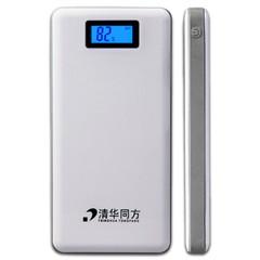 清华同方移动电源/充电宝 16000mAh 液晶显示 灰色