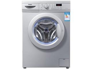 海尔(Haier)XQG70-1000J 7公斤全自动滚筒洗衣机(银灰色)