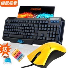 黑爵键鼠套装 USB有线 电脑笔记本键盘鼠标套件 游戏键鼠套装 LOL 战神黄色 3D套装