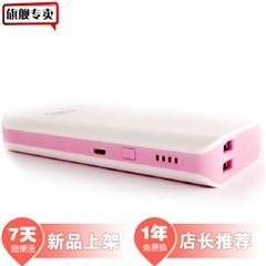 紫光电子S5 13000毫安 超薄便携式 能同时给2手机充电 智能手机 充电宝 移动电源 粉色 官方标配