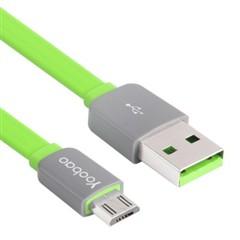 羽博多彩YB-405 USB数据线/充电线 1.5米版 绿色 通用