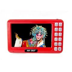 先科视频播放器  4.3寸老年人看戏机视频播放器   多功能 多格式 大声音 红色 标配