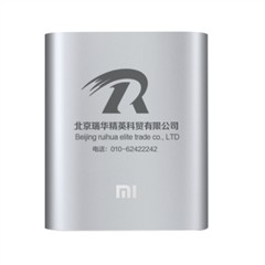 小米充电宝10400毫安手机通用移动电源原装正品 银色+白色随身风扇