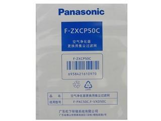 松下F-ZXCP50C 空气净化器过滤网