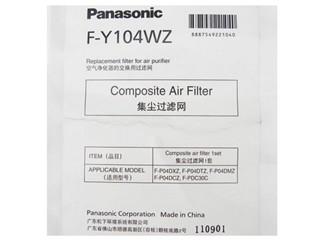 松下F-Y104WZ 空气净化器过滤网(黑色)