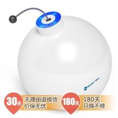 魔光球空气炸弹 负离子 家用空气净化器 除PM2.5 二手烟 甲醛