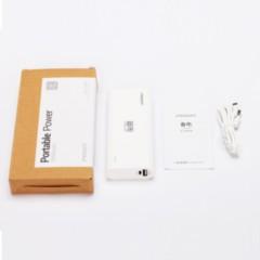 品胜备电 移动电源/充电宝 10000毫安(mAh)升级版 白色