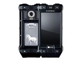 海恩迈星座系列 轻奢手机
