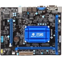 梅捷SY-1900四核 主板(Intel J1900/Cpu Onboard)