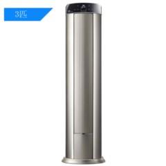格力KFR-72LW/(72551)FNBc-A2 3匹 立柜式I铂系列家用变频冷暖空调(香槟金)