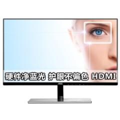AOC I2579VHE6 25英寸AH-IPS广视角窄边框 不闪屏显示器(HDMI)