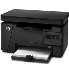 惠普LaserJet Pro MFP M126a黑白多功能激光一体机 (打印 复印 扫描)