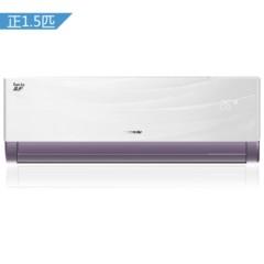 格力KF-35GW/(35392)NhAa-3 1.5匹壁挂式品悦家用定频单冷空调(白色)