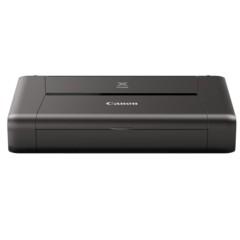 佳能ip110 超便携彩色无线打印机 (ip100升级版)