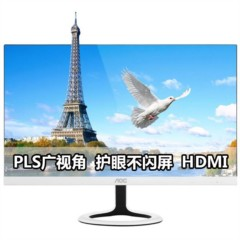 AOC P2491VWHE/BW 23.6英寸超窄框PLS广视角护眼不闪屏显示器(HDMI)