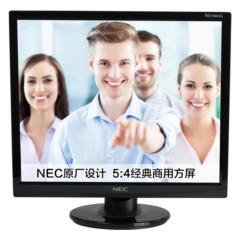 NEC NE1906XG(黑) 19英寸 5:4方屏商用 液晶显示器 LED背光 黑色