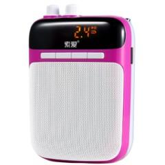 索爱S-718 便携数码扩音器 无线式麦克风 嫣紫红