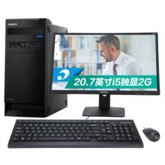 清华同方精锐X850-BI04 20.7英寸台式电脑 (四核i5-6400 4G DDR4 1T 2G独显 前置4*USB) WIN10