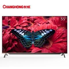 长虹55G3 55英寸双64位4K超高清HDR智能平板液晶电视