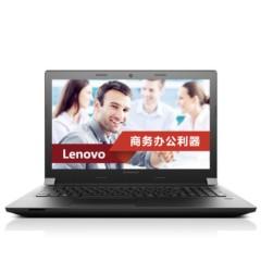 联想B51-35 15.6英寸商务笔记本电脑
