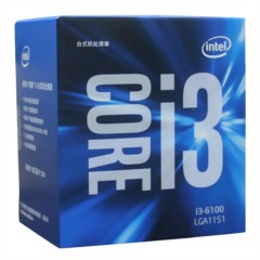 Intel酷睿i3-6100 14纳米 Skylake架构盒装CPU处理器 (LGA1151/3.7GHz/3MB缓存/51W)