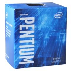 Intel奔腾G4500 Skylake架构盒装CPU处理器(LGA1151/3.5GHz/3MB缓存/51W)