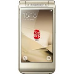 三星W2016金色 电信4G手机